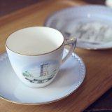 デンマーク B&G ビングオーグレンダール ケーキソーサー&カップ&ソーサー3点セット 未使用品(フ1897)