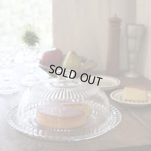 画像1: ガラス ケーキドーム/ケーキカバー 大 ユーズド品