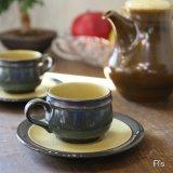 Sango 三郷陶器 KOYO ストーンウェア コーヒーカップ&ソーサー 深緑×辛子色 未使用品 (た3930)