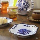 Sango 三郷陶器 透かし皿/深小皿/取り皿 EUROPEAN 青花B 未使用品(よ3956)