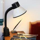 クレオ 白熱灯スタンド レトロ デスクライト NB970 白 ユーズド品