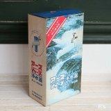 アース・シャープ 浄水器 AJ-40S 未使用品 箱付き ご愛用のしおり付き(ハ5198)