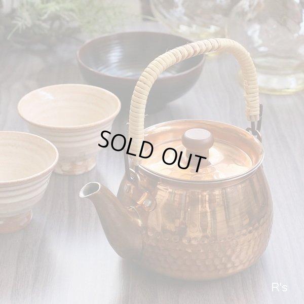 画像1: 三和軽金属工業 純銅 小さなケトル 鎚目 茶こし付き 未使用品(モ5254)