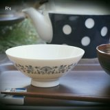 Nittoroyal ニットーRC ご飯茶碗 Ivory 未使用品(JJ5310)