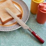 サンクラフト ブレッドナイフ パン切りナイフ 展示品(L5576)
