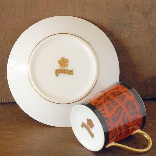 画像4: OKURA 大倉陶園 ART CHINA デミタスカップ&ソーサー マーチ 未使用品(フ661)