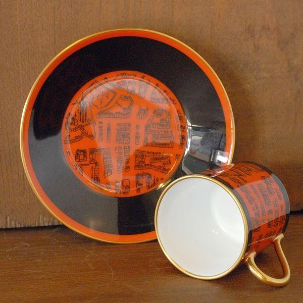 画像3: OKURA 大倉陶園 ART CHINA デミタスカップ&ソーサー マーチ 未使用品(フ661)