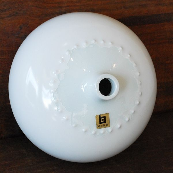 画像4: HAKUSAN 白山陶器 壺 一輪挿し 森正洋デザイン 未使用品(店756)