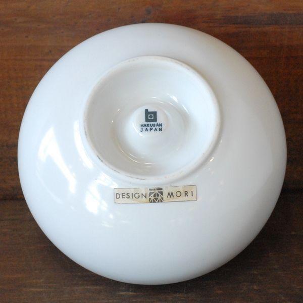画像3: HAKUSAN 白山陶器 壺 一輪挿し 森正洋デザイン 未使用品(店756)
