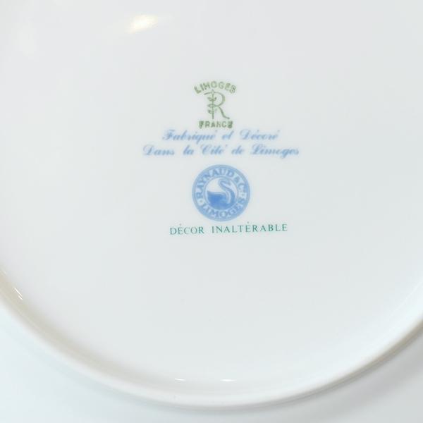 画像5: フランス RAYNAUD レイノー リモージュ プレート 皿 濃紺×金ライン 未使用品(こ1342)