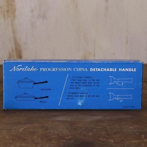 画像4: ノリタケ PROGRESSION プログレッションチャイナ キャセロール用 レバー付デタッチャブルハンドル 未使用品 箱付き
