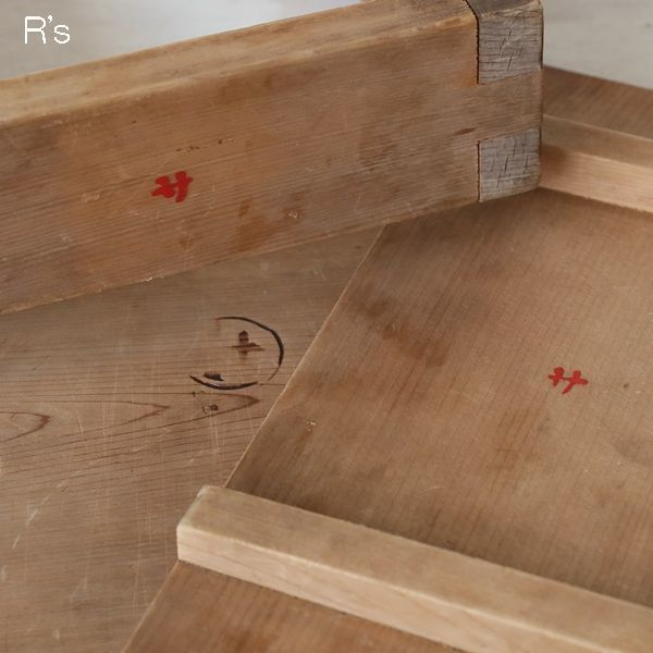 画像4: 押し寿司用の木型 アンティーク品(a4730)