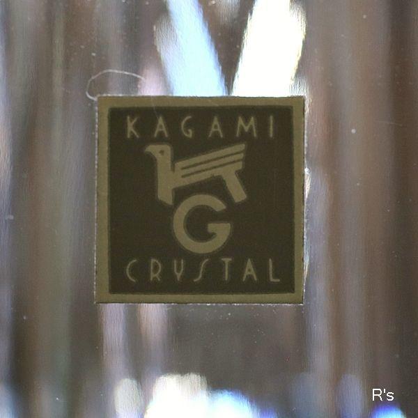 画像2: カガミクリスタル ガラスフラワーベース バイアスチェック 未使用品(店5317)