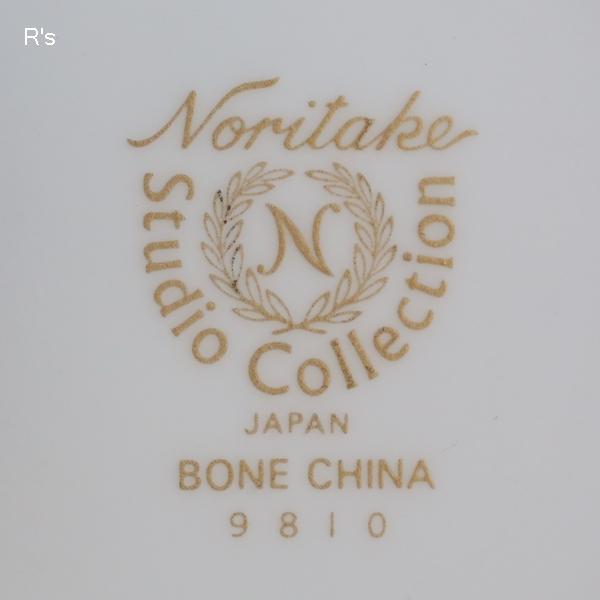 画像5: ノリタケ studio collection スタジオコレクション シュガーポット 9810 未使用品(サ5331)
