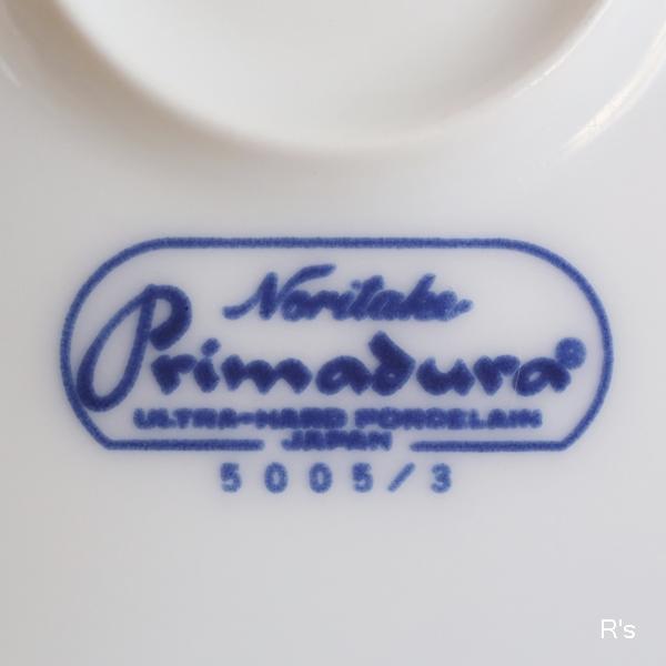 画像5: ノリタケ Primadura プリマデュラ パイ皿 20cm深皿 5005/3 未使用品(く5359)