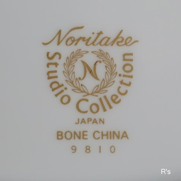 画像5: ノリタケ Studio Collection スタジオコレクション 木の葉型ソーサー 未使用品(M5373)