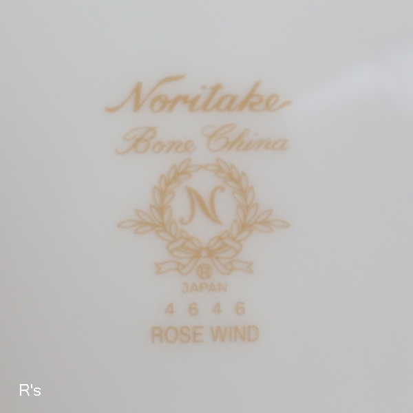 画像5: ノリタケ BONE CHINA 25cmプレート ROSE WIND 4646 金彩 未使用品(ノ5449)